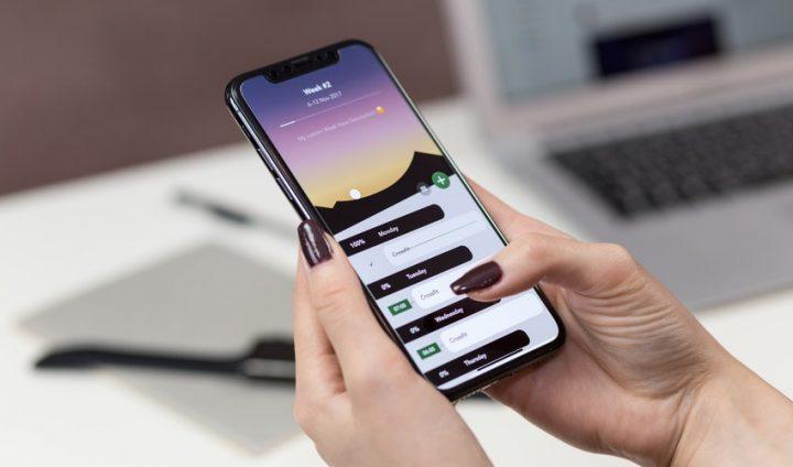 你们的 App 隐私政策如何规定?