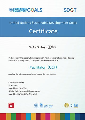 unsdgt_certificate_sample_ucf_360x510